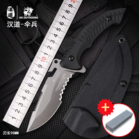HX OUTDOORS Paratrooper tactical knife hiking outdoor camping survival knife multi purpose survival gift knife +gift