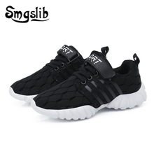 Kids Running Shoes 2018 Girls Boys Casual Sneakers Children Trainers Breathable Outdoor Sport Shoes Toddler Soft Mesh Shoes children shoes boys school sport shoes 2018 autumn boys girls casual running shoes breathable mesh soft kids students sneakers
