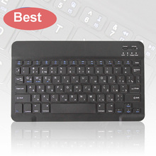 Ultra Slim Multimedia Aluminum the tablet English Russian Wireless Bluetooth gaming Keyboard teclado gamer For Tablet PC Mini
