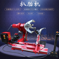 Big Tyre Changer For Bus And Truck Tires Changing Price Not Include The Shipping Cost