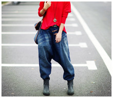 Women 2016 National Plate Button Loose Jeans Cross-pants Female Plus Size Trousers Ladies Denim Pants