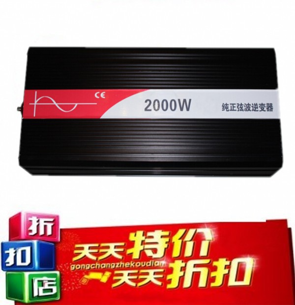 цена на 2000w inverter pure sine wave max 4000w power DC 12V 24V 12V 230V to AC100V-240V 50Hz 60Hz for solar wind home use