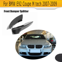 Bumper Carbon Fiber Front Bumper Lip Splitter For BMW E92 M tech M sport 2005 2009