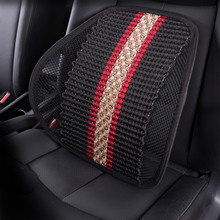 Car waist cushion massage lumbar cushion Car cushion for leaning on seat back cushion breathable waist massag compatible p vip 180 0 8 e20 8 p vip 190 0 8 e20 8 p vip 230 0 8 e20 8 p vip 240 0 8 e20 8 200w 210w 220w projector lamp bulb