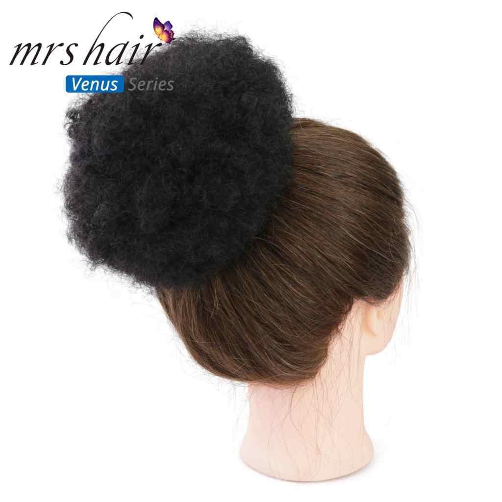 """Señora pelo alto Puff Afro peluca rizada Cola de Caballo 6 """"8"""" cordón Remy Pelo Corto Afro rizado cola de Pony clip en extensiones de cabello"""