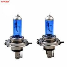 Hippcron галогенная лампа H4 12V 100/90W 5000K ксенона темно-синий Стекло Автомобильные светодиодные лампы фар супер белого цвета из 2 предметов(1 пара