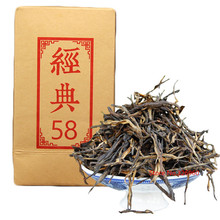 [GRANDNESS] Classical 58 Series Black Tea 180g Premium Dian Hong 58 Famous Yunnan Black Tea Dianhong 58 Fengqing(China)