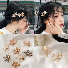 Korean First Love Sweet Literary Girl Duckbill Hair Clips Faux Crystal Imitation Pearl Flower Hairpins Mini Side Bangs Barrettes