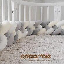 220 см длина увеличивающая рост детская плетеная кроватка бамперы 4 полосы Узел Длинная Подушка, детские постельные принадлежности, кроватка постельные принадлежности, декор для комнаты