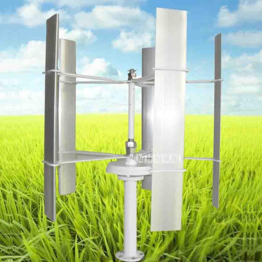 New SAV-30W/SAV-45W DC12V-24V Vertical Axis Wind Turbine High-efficient Small Wind Turbine Generator,5 Blades Wind Energy Rotor energy efficient architecture