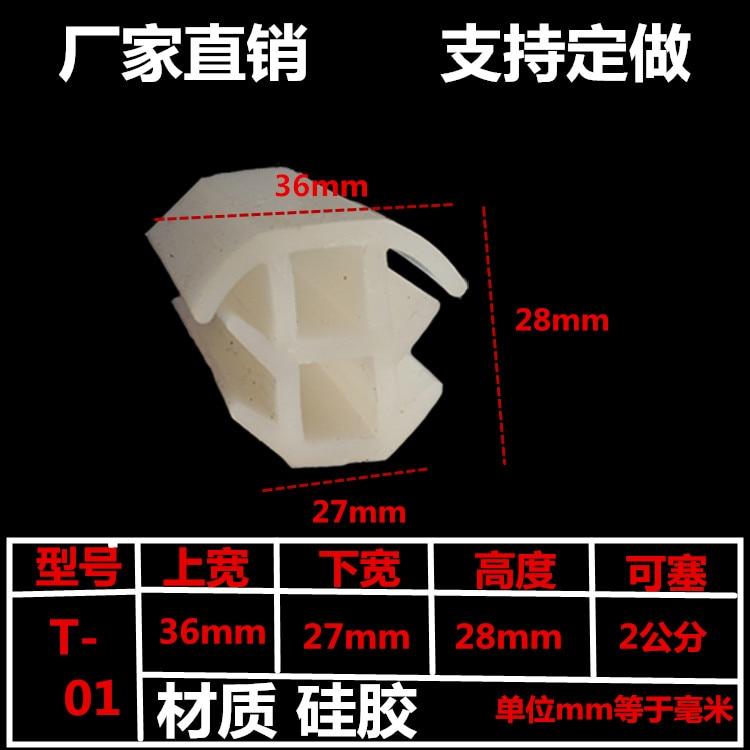 Customized Photovoltaic Panel Waterproof Sealing Strip Garage Roof Waterproof Strip T-type Sealing Strip Rubber Silicone