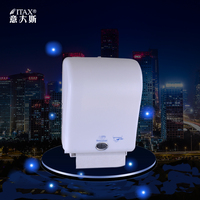 X 3322W Automatic paper dispenser wall mounted touchless sensor paper holder ABS plastic toilet home hotel hospital paper box