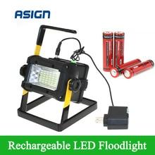 Яркость Водонепроницаемый IP65 36leds Светодиодный прожектор Портативный прожекторы Перезаряжаемые лампы включают Зарядное устройство и 4*18650 Батарея