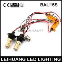 New 2pcs Bau15s Single Filament Dual Color Switchback LED DRL Turn Signal Light Kit 54 LED