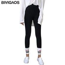 BIVIGAOS Fall Women Leggings Korean Hit Color Stripes Thread Letters Stitching Black Leggings Cotton Workout Legging Pants Women