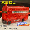 Candice Guo Plastic Toy 3D Crystal Assemble Building Model Game London Double Decker Bus Hand Work