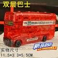 Кэндис го пластиковые игрушки 3D кристалл собрать модель здания игры лондон двухэтажный автобус ручной работы DIY детские подарок на день рождения 1 шт.