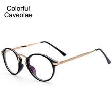 10f224cbf Colorido Caveolae Literatura E Arte Pequeno Fresco Senhora Marca Das Mulheres  Óculos Espelho Moda Retro Mulher Óculos de Armação