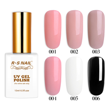 RS Nail 15ml Rubber Base Coat Series Nude UV Color Gel Polish Set Lacquer 2 in 1