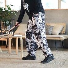 Chinese Style Painting Cotton Linen Loose Harem Pants Plus Size 5XL Men s  Wide Leg Hip- 25cf052f158a