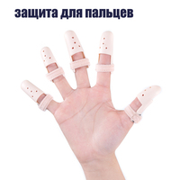 Free Shipping 6Pcs/Set Medical Finger Plywood Joint Fitted Rehabilitation Equipment Finger Orthosis Hand Orthopedic Orthotics