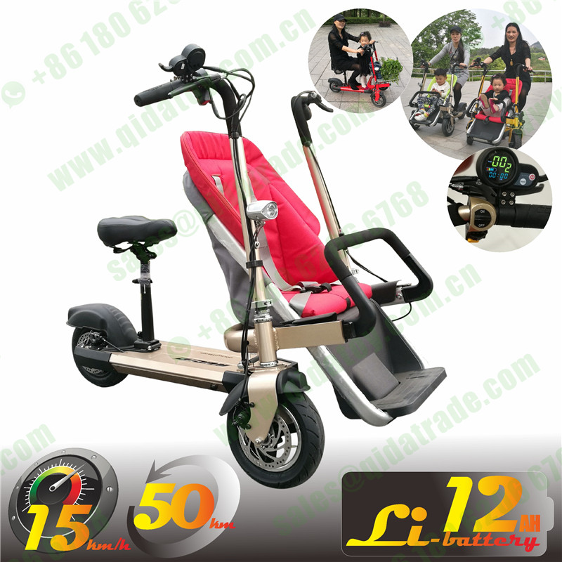 Taga Bike Electric 50km stroller mother baby e scooter Folding bike,stokke