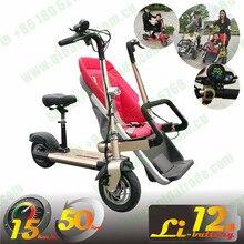 Taga Bike Electric 50km  stroller mother baby e scooter Folding bike,stokke stokke коляска прогулочная stokke scoot v2