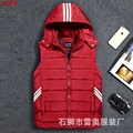 In the fall and winter of 2017 new men cotton ma3 jia3 adolescent leisure cotton vest