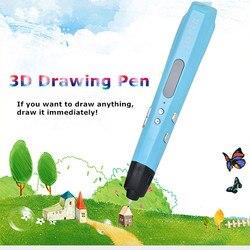 2017 newest design 2 color magic pen 3d printer pen usb power bank 3d pen for.jpg 250x250