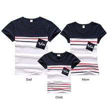 Summer Family Matching Outfit