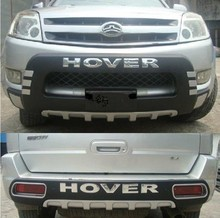 Free Shipping High quality plastic ABS Chrome Front+Rear bumper cover trim For 2009-2012 Great Wall Haval/Hover H3 2.4L 2.5L