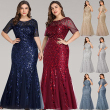 Elegant Mermaid O Neck Short Sleeve Summer Maxi Dress Bodycon Plus Size Woman Party Prom Night Robe