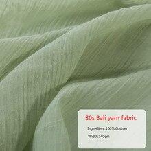 Summer Thin Section Cotton Crepe 80s Bali Yarn Fabric Sand Wash Cotton Shirt Dress Textile Fabric Sunscreen Fabric Material kuppersberg bali 1b sand