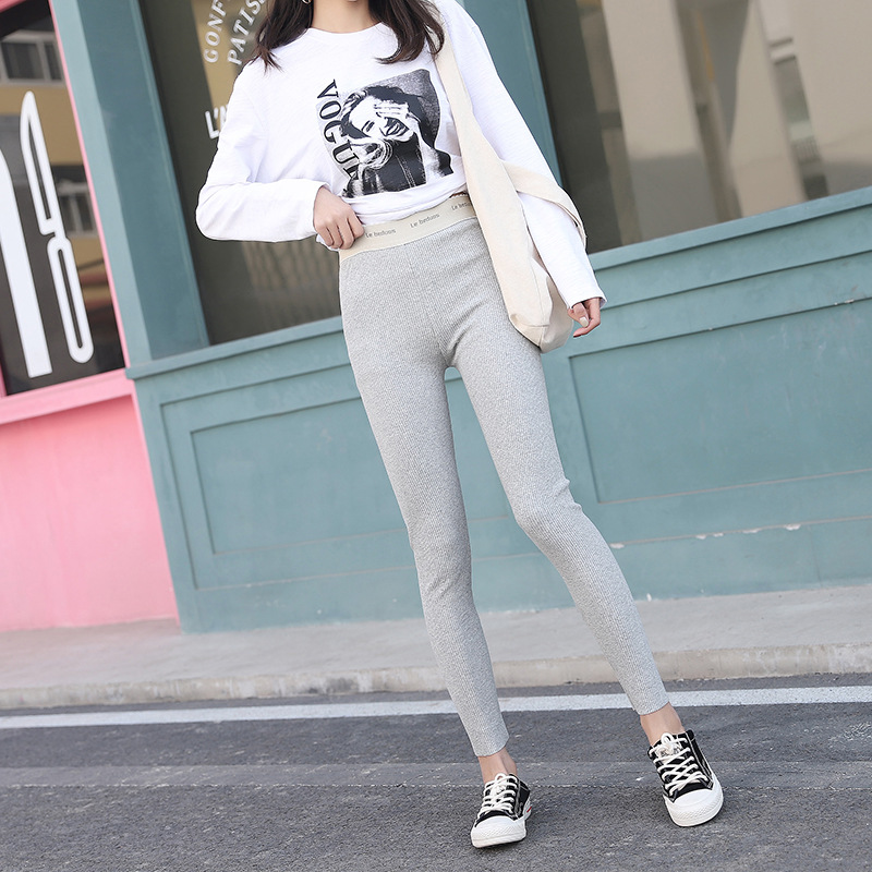 Sexy Letter Vertical  Striped Pencil Pants Women's Ankle Length Leggings High Waist Stretch Trousers Female Casual Wear Black