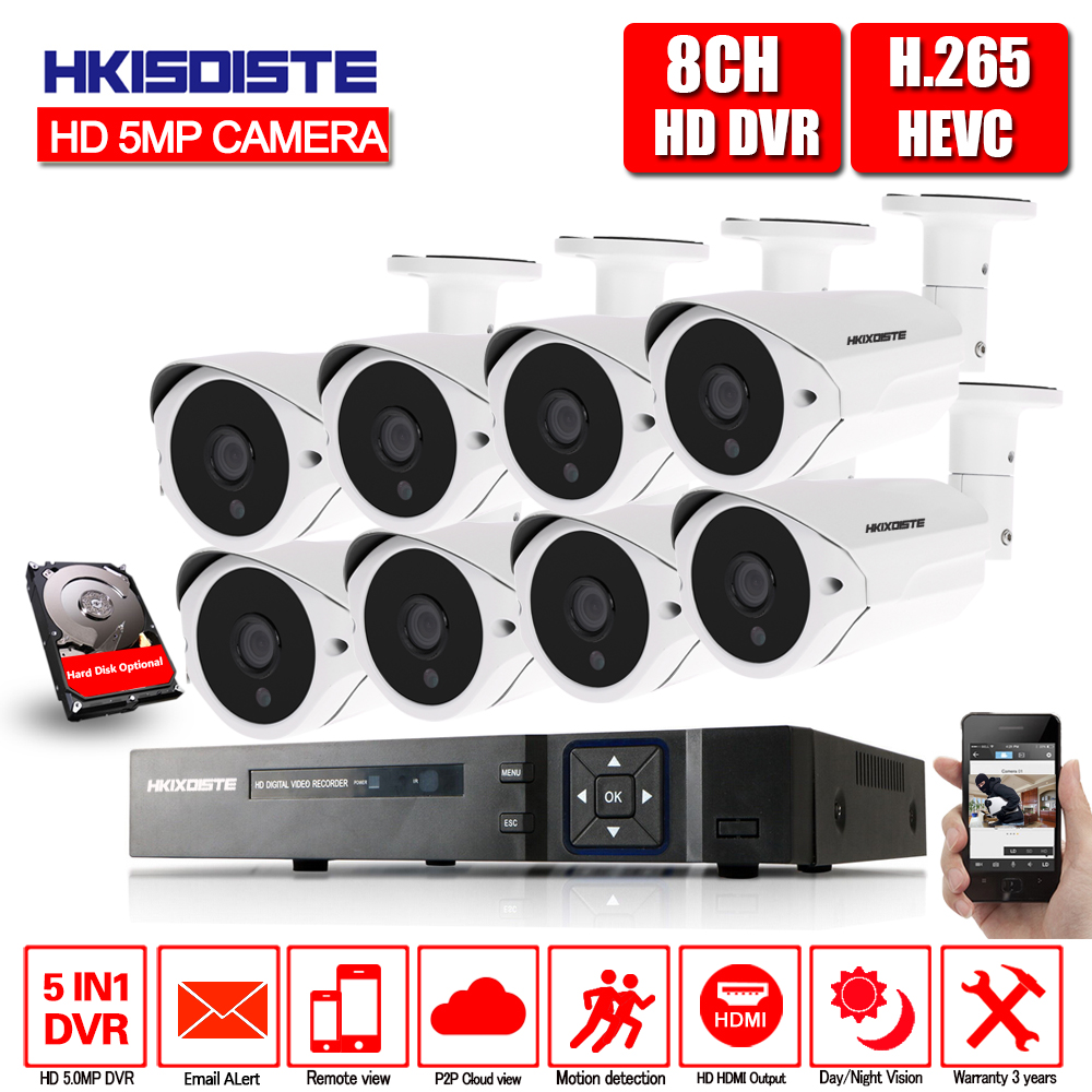 8CH 5MP DVR H.265 Surveillance AHD CCTV Outdoor Cam System DVR Kit Security Camera System HMDI P2P XMEye P2P APP Viewing Onvif