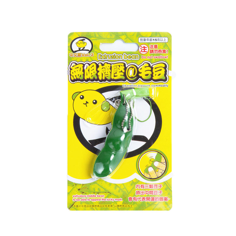 Magic Extrusion Bean toy Antistress Balls with Phone Key Chain Decompress Beans Squeeze Slime Toy Office Novelty Relax Kids Gift in Gags Practical Jokes from Toys Hobbies