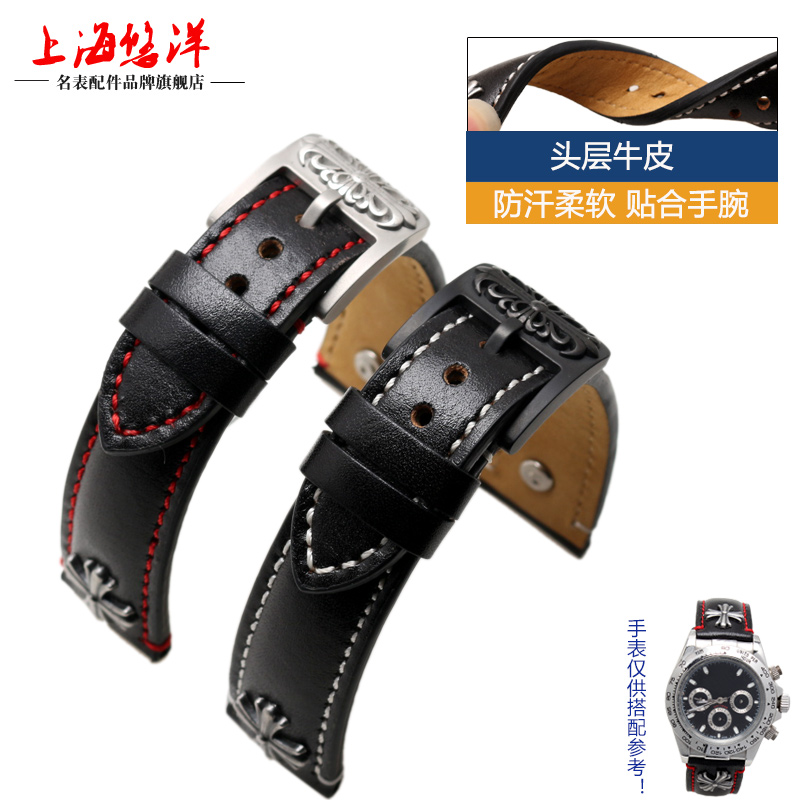 UYOGN nouveau bracelet en cuir véritable GM grande marque montres Corolla rivets sangle 20 21 22mm bleu foncé - 3