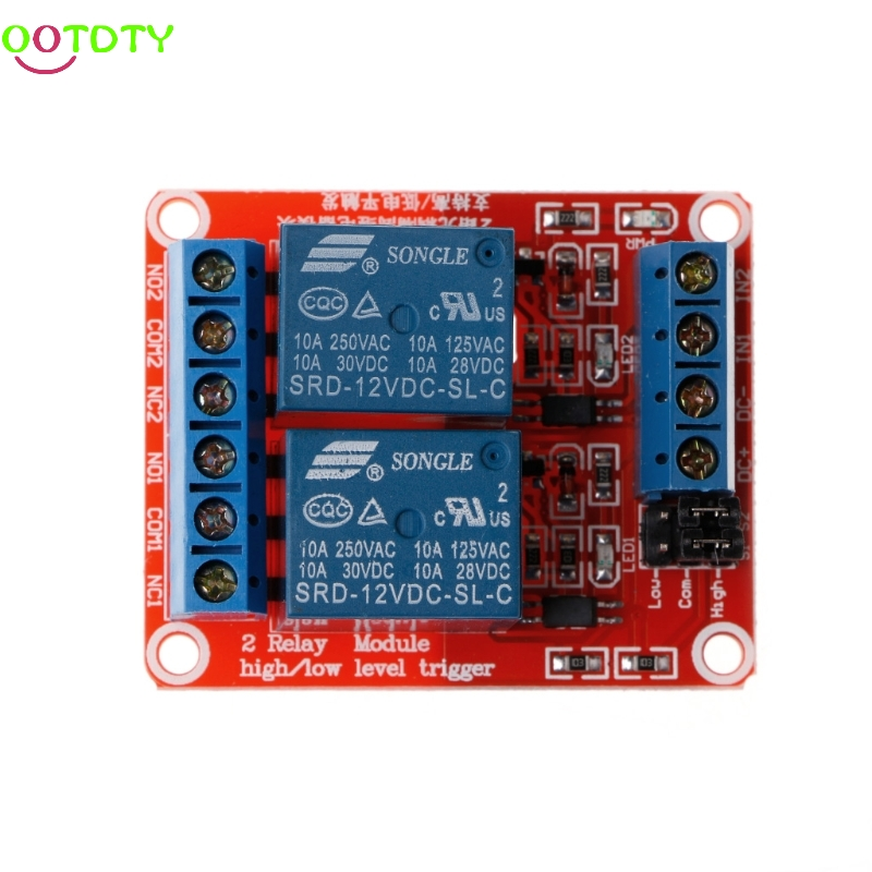 1PC 12V 2 Channel Relay Module with Optocoupler Isolation Supports High and Low Trigger  828 Promotion 1pcs 8 channel 12v relay module with optocoupler isolation supports high and low trigger