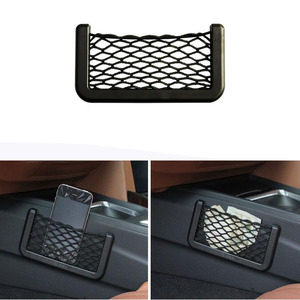 Universal Car Seat Side Back S