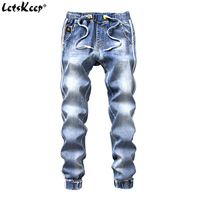 New LetsKeep mens biker denim jeans elastic casual loose ripped jogger jeans pants men blue straight striped jeans, MA322