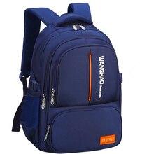 適切なグレード 1 9 子供整形外科学校のバックパックの防水バックパック子供ランドセル schoolbgsスクールバッグ