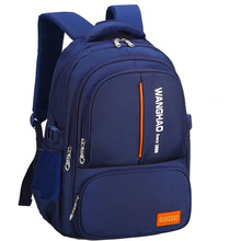 Suitable for grades 1-9 Children Orthopedic School Backpack