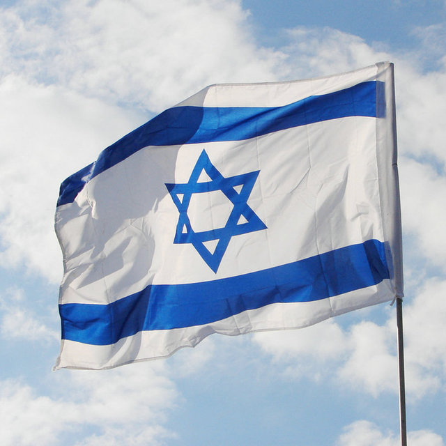 Amazon.com : ANLEY [Fly Breeze] 3x5 Foot Israel Flag - Vivid Color ...