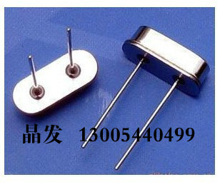 Free shipping 10pcs Authentic line of quartz crystal HC-49S crystal resonator 20ppm 13.5MHZ 13.500MHZ