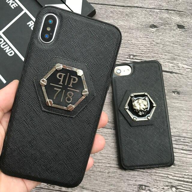 coque iphone 7 pleine