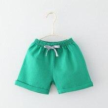 Девушки/мальчики гарантия дней время повседневные летние малышей шорты цвета детей брюки