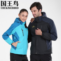 THEKINGBIRD Autumn And Winter Women's windbreaker polar fleece jacket men waterproof Clothes for fishing Lovers Hunting clothes