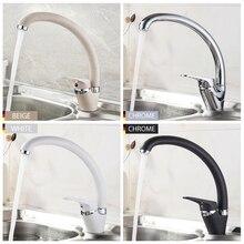 Ledemeキッチン蛇口ベンド管 360 度回転水浄化機能スプレーペイントクロームシングルハンドルL5913