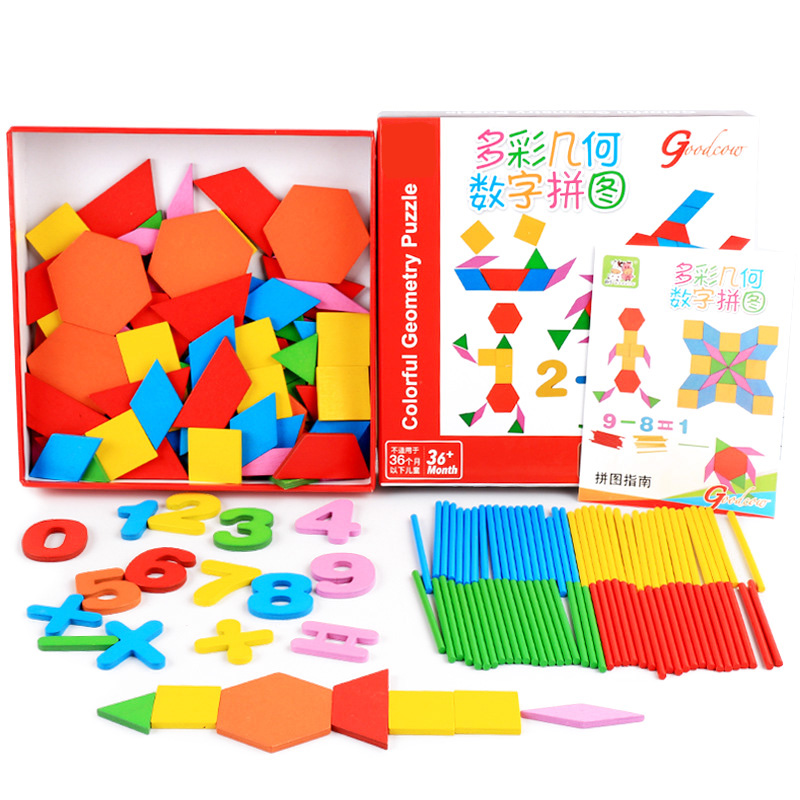 Kids Wooden Toys Educational Mathematics Recognizing Geometric Figures Colorful Counting Numbers/Rods Toddler Baby Preschool Toy