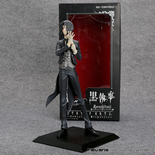 Anime Black Butler Sebastian Michaelis PVC Action Figure Collectible Model Toy 22cm BBFG003